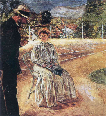Жан Эдуар Вюйар. Женщина, сидящая на стуле