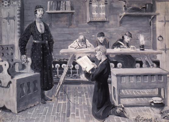Andrei Petrovich Ryabushkin. School of the XVII century. 1903 b. kart. gouache