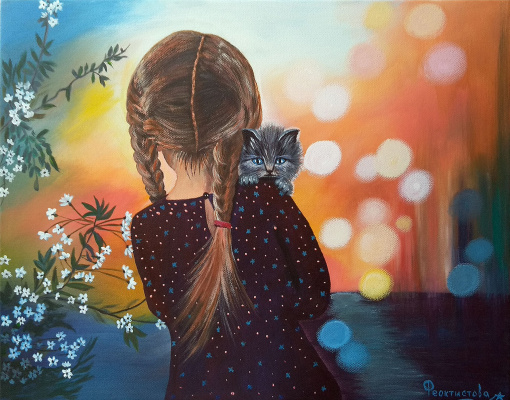 Tatyana Nikolaevna Feoktistova. Soft friend kitten