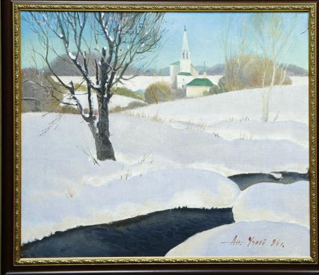 Anatoliy Uchaev. Spring day