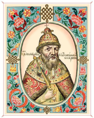 "Masterpieces of unknown artists. Portrait of Ivan the Terrible from ""The Tsar's Titular"""