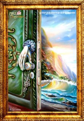 Дверь в путешествие