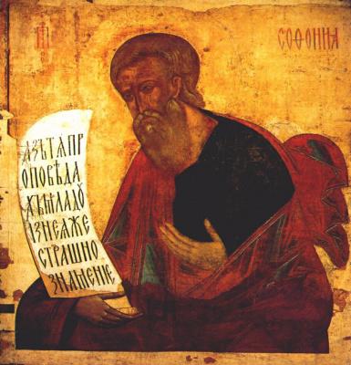 Andrey Rublev. The Prophet Zephaniah