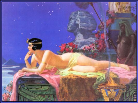 Экзотическая дама