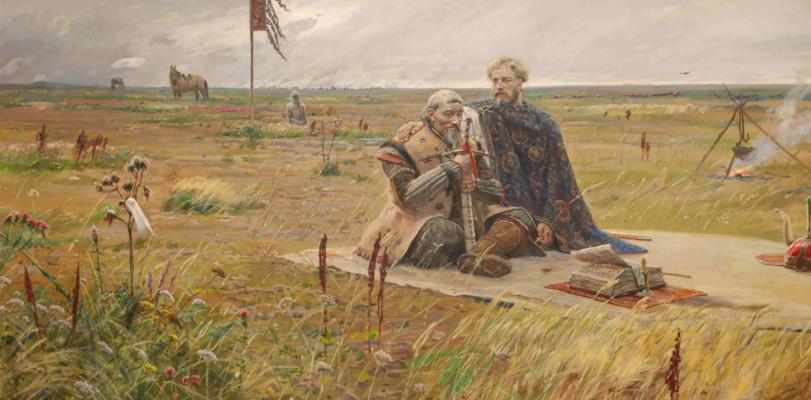 Pavel Viktorovich Ryzhenko. Sartak