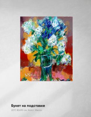 Ilya Pavlovich Spichenkov. Flowers on a stand