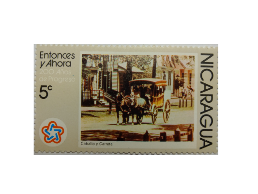 "Arthur Gabdrupes. ""Image"": ""Brand""; Mail: Nicaragua. ""Archiv"" (x) (2)"