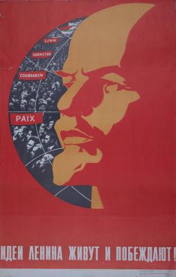 О. Масляков. Идеи Ленина живут и побеждают!