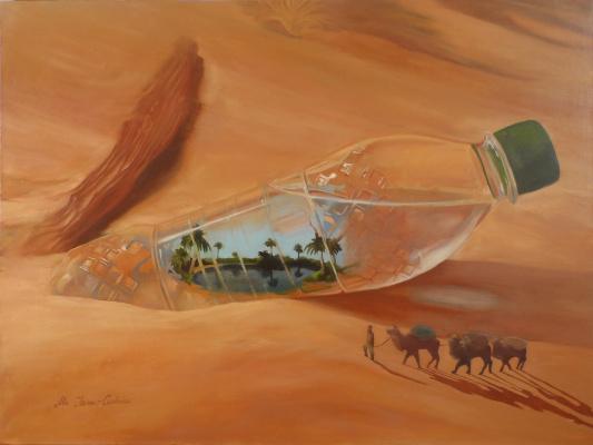 Alexander Giza-Ciobanu. Oasis