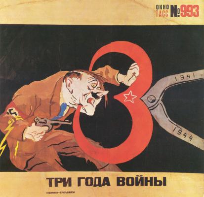 Kukryniksy. Three years of war. Window of TASS № 993