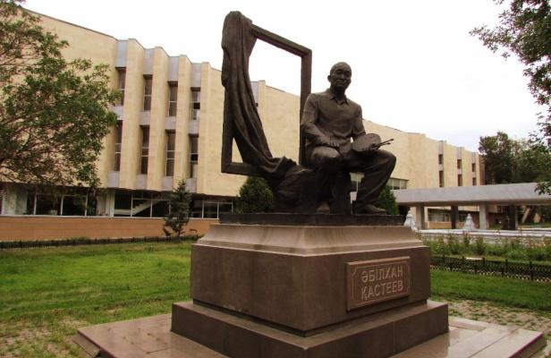 Abylkhan Kasteevich Kasteev. Museum.Kasteev