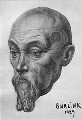 Давид Давидович Бурлюк. Портрет Рериха