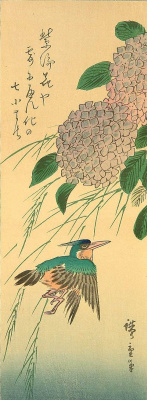 """Утагава Хиросигэ. Зимородок и гортензия. Серия """"Птицы и цветы"""""""