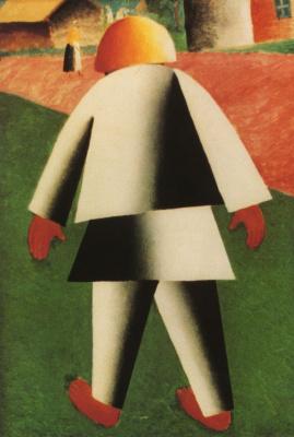 Kazimir Malevich. Little boy (Vanya)
