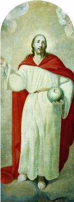 Иван Петрович Аргунов. Иисус Христос. 1753