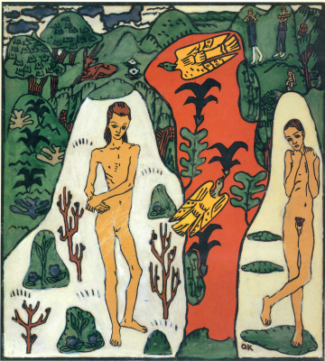 Oskar Kokoschka. Dream boys