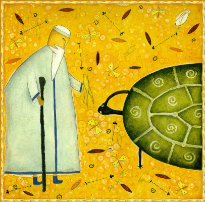 Хо Юми. Большая черепаха
