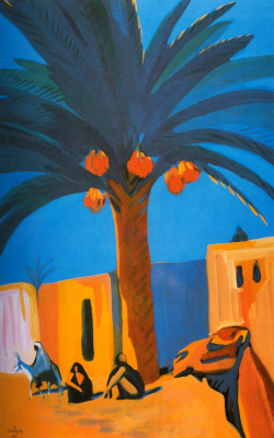 Martiros Sergeevich Saryan. Date palm. Egypt