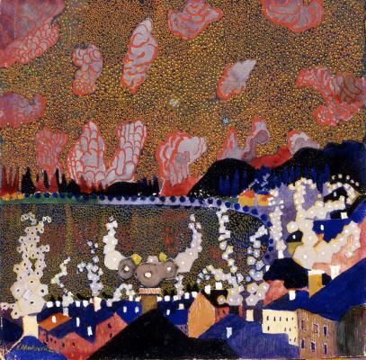 Kazimir Malevich. Town