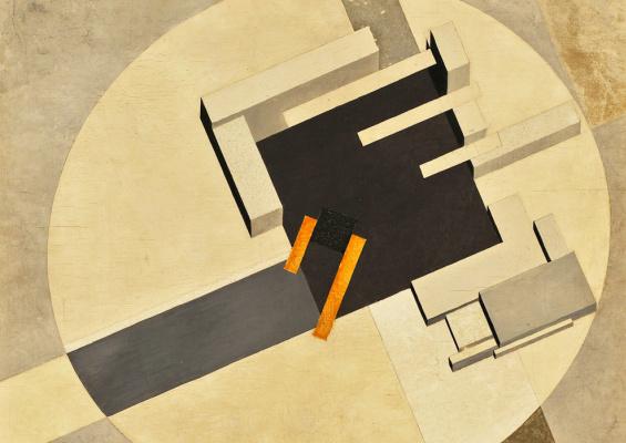 El Lissitzky. Proun 1 E (City)