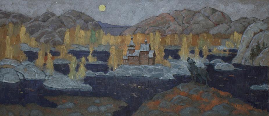 VALERIY VLADIMIROVICH KOMAROV. SONG OF THE RUSSIAN NORTH