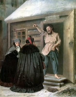 Vasily Grigorievich Perov. The janitor, who gives the apartment mistress