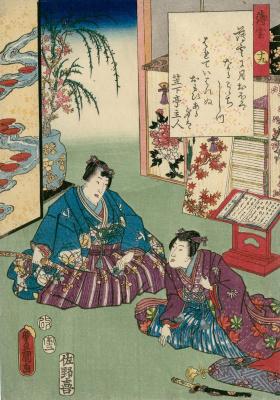 """Утагава Кунисада. Глава 19. Усугумо - тающее облако. Иллюстрации к главам """"Повести о Гэндзи"""""""