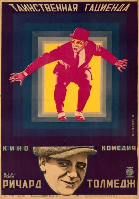 Vladimir Avgustovich Stenberg. Mysterious Hacienda: A comic book. In Ch. the role of Richard Tolmedge