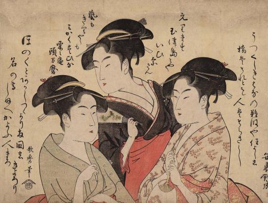 Kitagawa Utamaro. Three beauties: Okata, Ohisa and Tehina