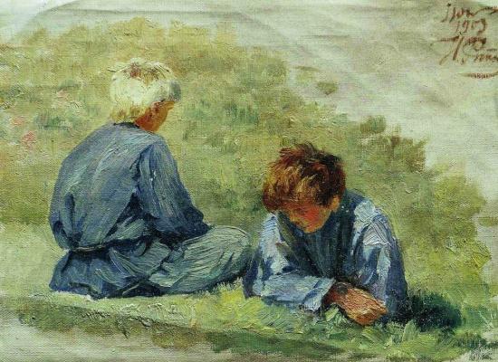 Ilya Efimovich Repin. The boys on the grass. Etude