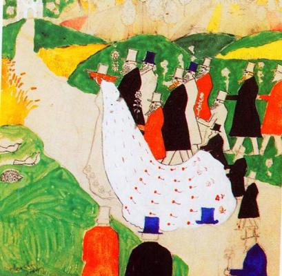 Kazimir Malevich. Wedding