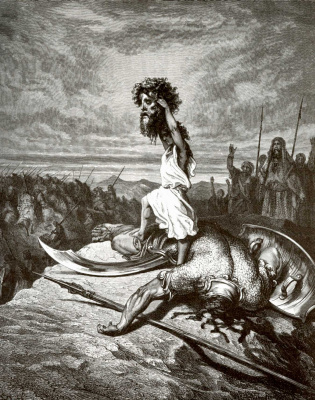 Paul Gustave Dore. Bible Illustration: David and Goliath