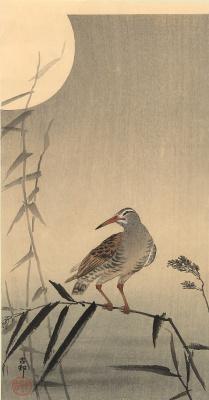 Ohara Koson. Birds 90