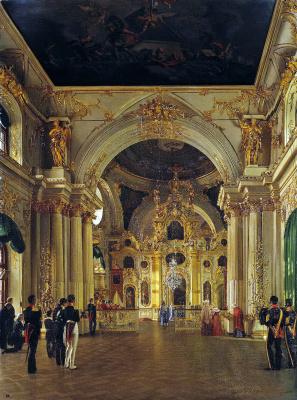 Тимофей Алексеевич Васильев. Внутренний вид Большой церкви Зимнего дворца