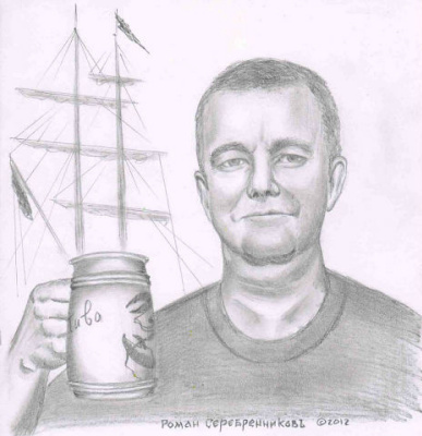 Roman Alexandrovich Serebrennikov. Self-portrait