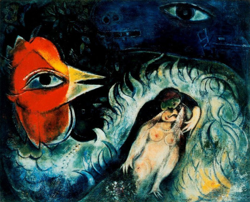 Marc Chagall. The lovers and the red rooster
