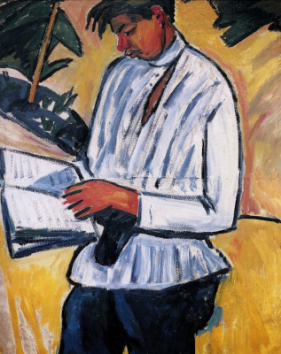 Mikhail Larionov. Portrait of the poet Velimir Khlebnikov
