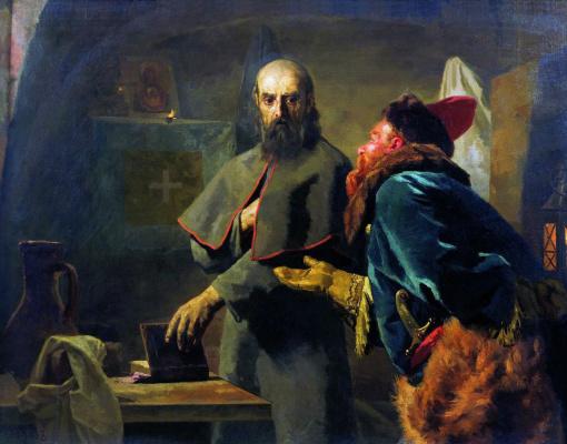 Nikolai Vasilyevich Nevrev. The Last Minutes of Metropolitan Philip (Metropolitan Philip and Maliu Skuratov)