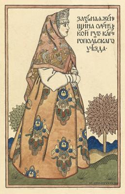Ivan Yakovlevich Bilibin. Замужняя женщина из Олонецкой губернии