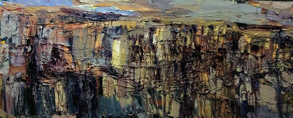 """Polina Evgenevna Zaremba. Painting """"New Earth"""""""