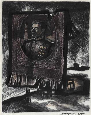 Оскар Яковлевич Рабин. Рваный ковёр с портретом Сталина