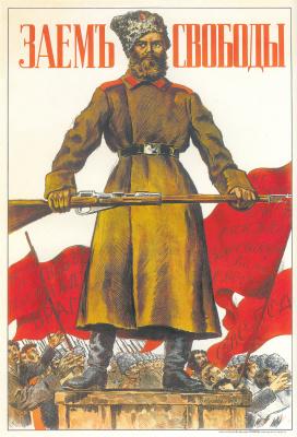 Борис Михайлович Кустодиев. Заем свободы
