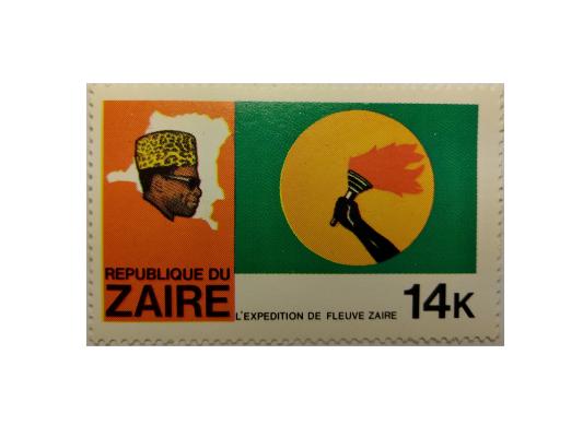 "Arthur Gabdrupes. ""Image"": ""Brand""; Mail: Zaire, Archiv (ga) (2)"
