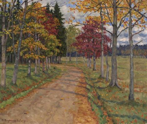 Nikolay Petrovich Bogdanov-Belsky. Country road