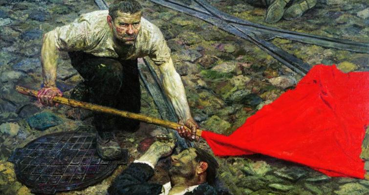 Гелий Михайлович Коржев. Триптих «Коммунисты: Поднимающий знамя»