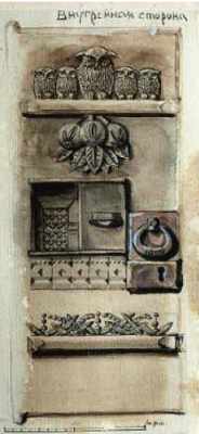 "Elena Dmitrievna Polenova. Sketch of the door ""Fairytale"" (inside) for the Abramtsevo carpentry workshop"