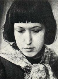 Иллария Анатольевна Мачнева. Иллария Анатольевна Мачнева