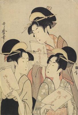 Kitagawa Utamaro. Three girls with boxes of sweets