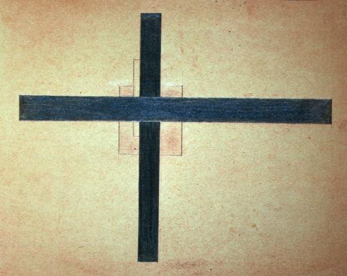 Супрематический крест