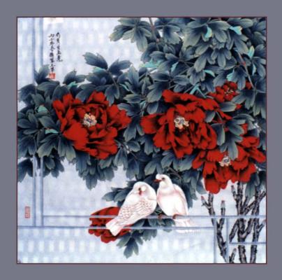 Ёнгюн Чен. Птицы 36